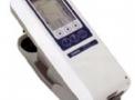 Espectrofotômetros