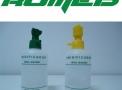 Umidificador c/frasco plástico 250ml p/o2