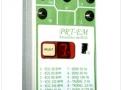 Simulador portátil de monitor e ECG