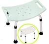 Banco ortopédico para banho Bege - Sequencial