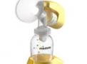 Bomba tira leite Mini Eletric 220V - Medela