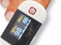 Oxímetro de pulso portátil de dedo MD300C - Imftec