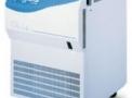 Centrífuga de Solo Refrigerada GT4i