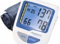 Medidor de pressão com braçadeira adulto e obeso com software Desktop 2.0 - Geratherm