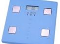 Balança Digital Gordura+Liquido 150Kg Supermedy