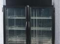 Refrigeradores e Freezers para Vacinas RVV 1500D