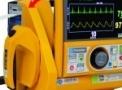 Cardioversor Life 400 Plus Futura - CMOS DRAKE