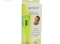 Termômetro Clínico Digital G-Tech - Verde