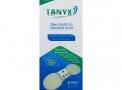Tanyx Aparelho Eletroestimulador para Alívio da Dor Portátil