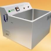 Aquecedor A Banho Maria Para Pasteurização De Leite Humano Abl - 45