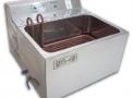 imagem de Resfriador Rápido Para Leite Humano Rbl - 45