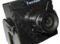 imagem de Micro Câmera