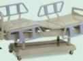 Cama Fawler com Cabeceira/Peseira, Grades e Base Injetadas HM 2001 H