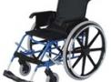 Cadeira de rodas adulto alumínio Gazela - Ortobras