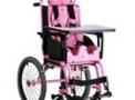 Cadeira de Rodas em aço Confort Tilt 35cm Rosa – Ortomix
