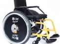 Cadeira de rodas em alumínio Sol Plus Amarela 40cm - CDS