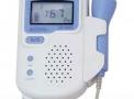 imagem de Detector Fetal Portátil Digital em ABS DF-4002- Medpej  - Medpej