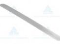 Espátula Flexível 300X35mm