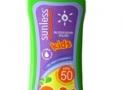 imagem de Broqueador Solar Kids FPS50 120gr Sunless