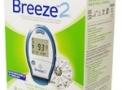 imagem de Medidor de Glicose Breeze Bayer