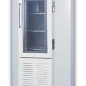 Freezer para Banco de Sangue Octagonal 4° C BS 90D