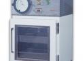 imagem de Freezer para Banco de Sangue Retangular 4° C BSG 02D