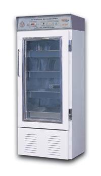 Freezers para laboratórios, farmácias, pesquisa científica