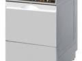 imagem de Máquina de Lavar Louça Ecomax 500