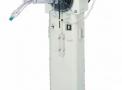 imagem de Ventilador de Alta Frequência Oscilatório