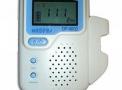 Detector Fetal Digital Portátil DF4002 - Medpej