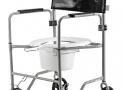 Cadeira de Banho BR Sanitário - Baxmann Jaguaribe