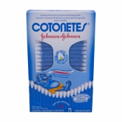 Haste Flexível Cotonetes Johnson & Johnson com 75 Unidades