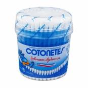 Haste Flexível Cotonetes Johnson & Johnson Pote com 150 Unidades