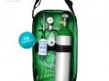 Kit Oxigênio Portátil 3 Litros Alumínio com Bolsa VERDE (SEM CARGA)