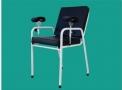 Cadeira para Coleta de Sangue Santa Luzia