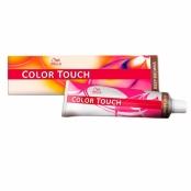 Tonalizante Color Touch Wella Louro Médio Marrom Acinzentado 7/71 com 60g